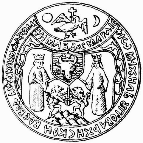Stema lui Mihai Viteazul dupa Unirea tarilor romane