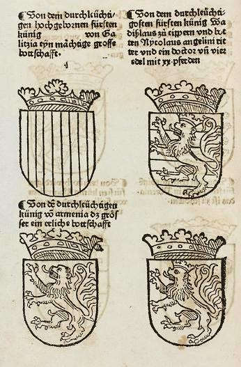blazon_Valahia_fara_text