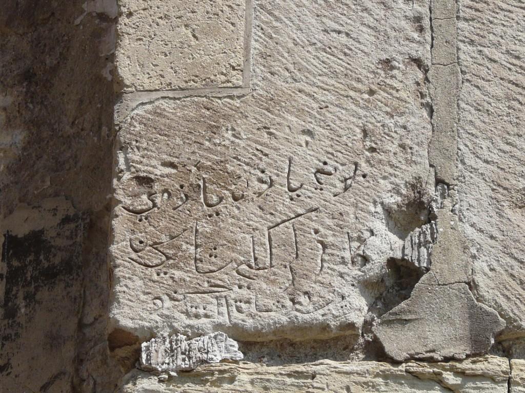 inscriptie_fantana_castelul_corvinilor
