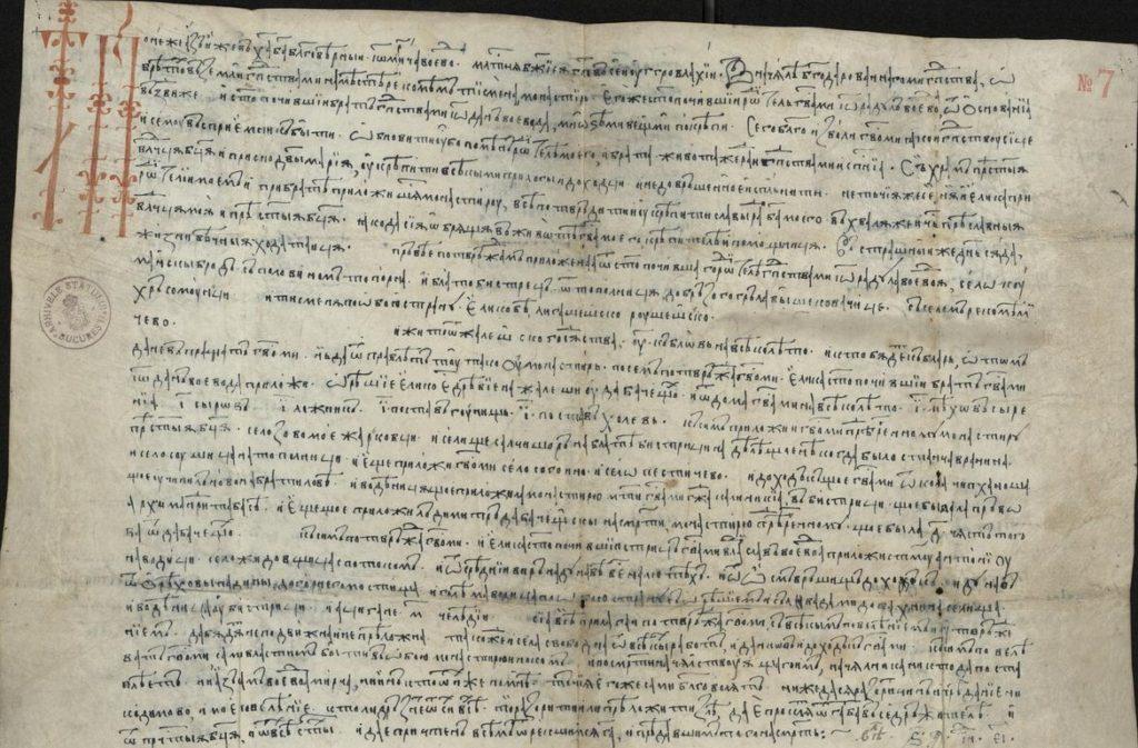 arhivele_medievale